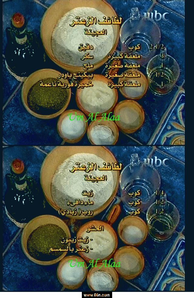 اطباق منال العالم - اكلات منال العالم - وصفات مطبخ منال العالم اطباق منال العالم 61l8a4ftpwrd9mopno341ye25a00fhla.jpg