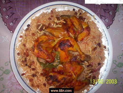 7aai2is658jrzeu7w0ta9gjejzdc3j4e أحلى طبخات الأرز