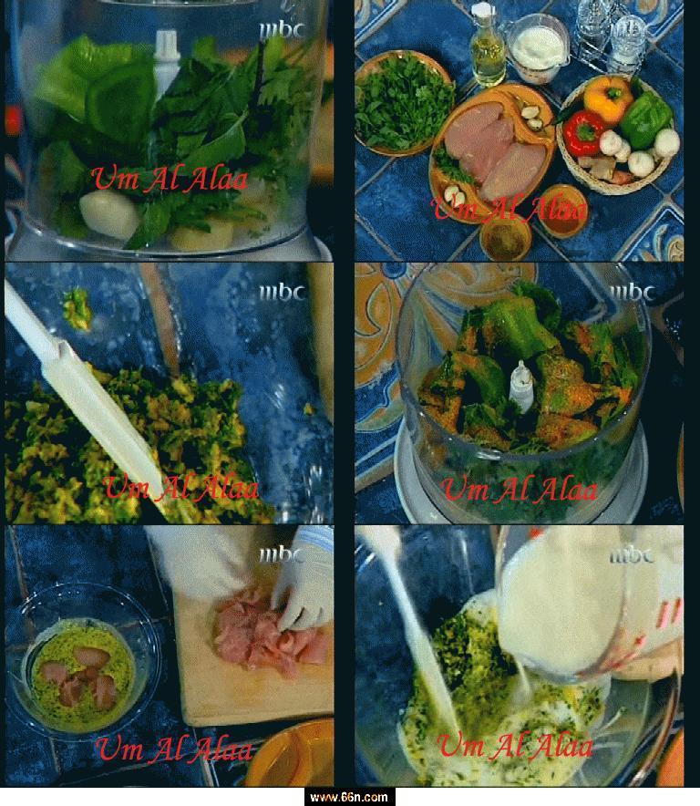 وصفات اكلات أطباق رئيسية من مطبخ منال العالم بالصور auq6vpznuk1lkebw35km2tgzxdal09e0.jpg