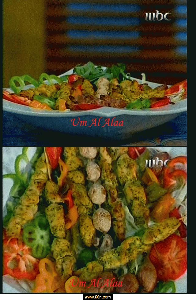 وصفات اكلات أطباق رئيسية من مطبخ منال العالم بالصور exdj7xybwl8gd0qgcn5jkqp87uryw3a1.jpg