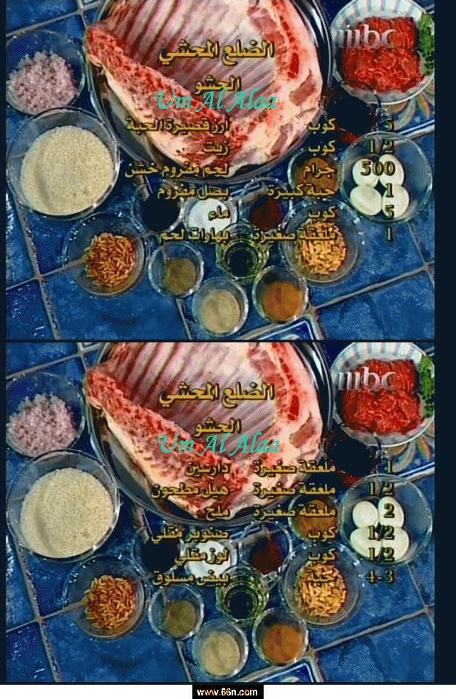 الحشوة 2- الحشوة : يوضع الزيت في طنجرة ثم البصل