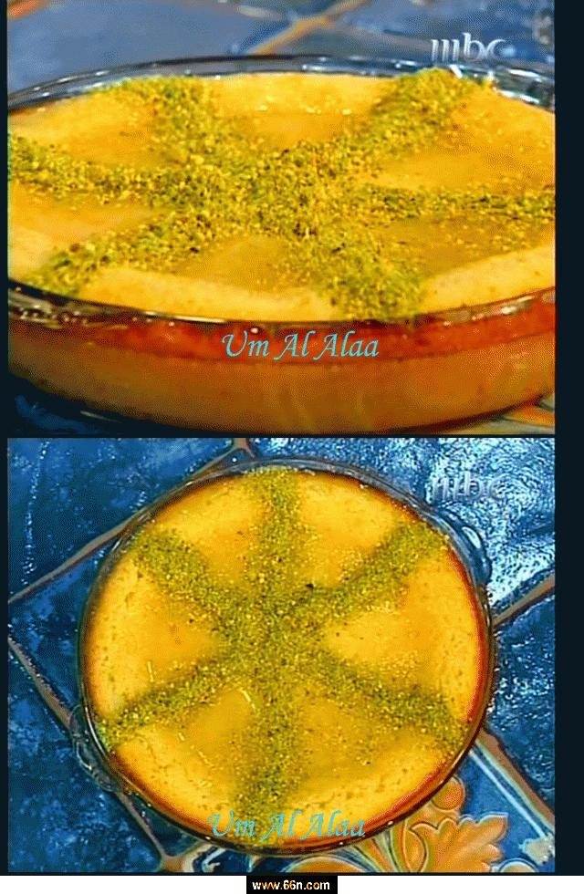 احدث وصفات حلويات منال العالم لعام 2009 - احلى وصفات J9xrfk1w4p5jaz26q0rmufsysm6lstvh
