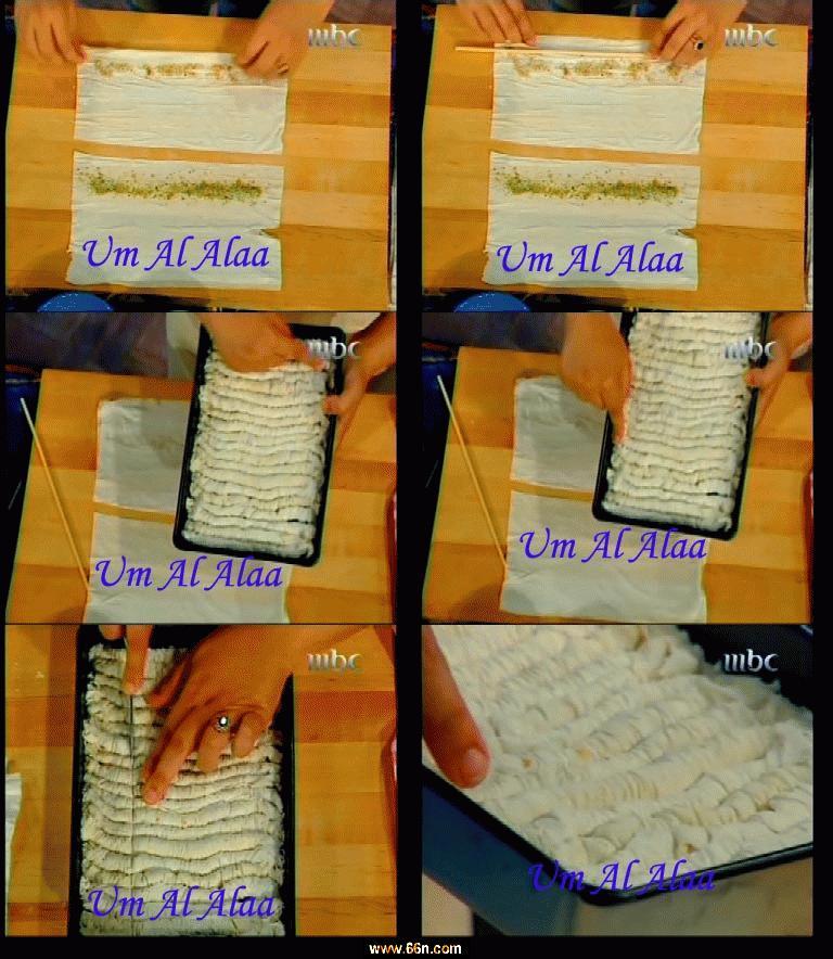 أصابع البقلاوة pjhe325hib4k61x9mppd