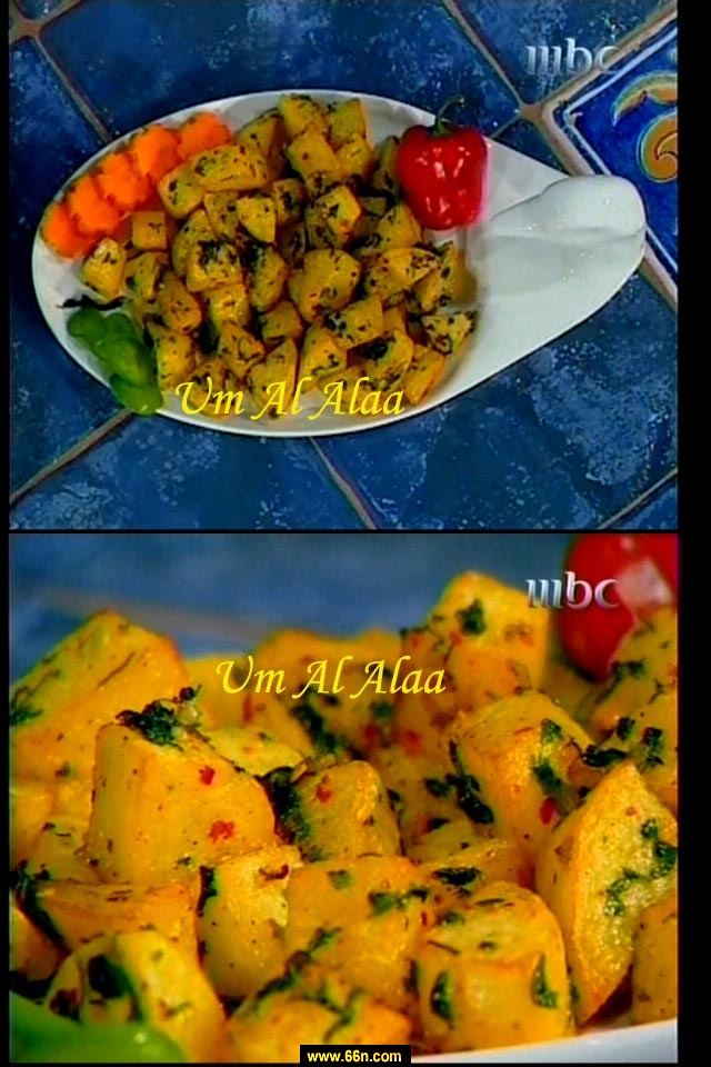 بطاطس بالكزبرة  - بطاطس بالكزبرة بالصور - طريقة عمل البطاطس ssh2rzzfrmn4jegfk6fvm7sn489653r3.jpg