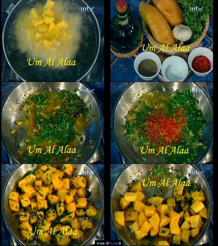 وصفات اكلات أطباق رئيسية مطبخ